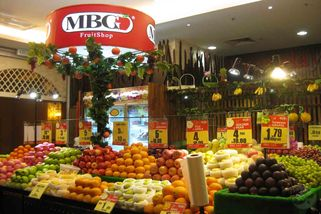 MBG Fresh Fruits Shop @ Sunway Pyramid