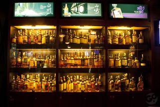 The Whisky Bar KL
