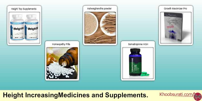 Height increasing medicines and supplements