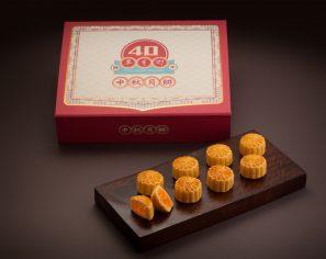 20140701_THV Mini custard mooncake