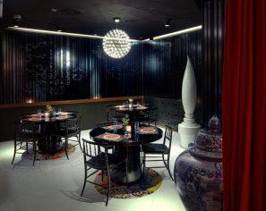 Moon Lounge