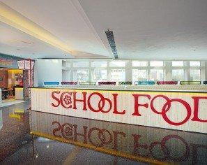 School Food - Festival Walk1-800