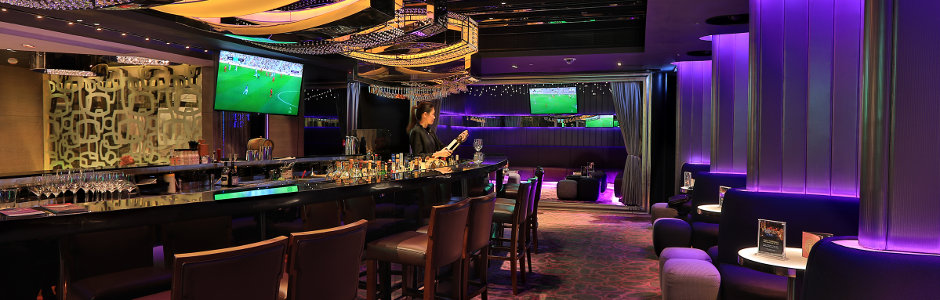 Mira dining room one lounge bar at the mira hong kong in room one sports bar aloadofball Gallery