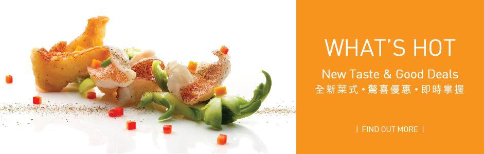Mira Dining - Dining Promotion