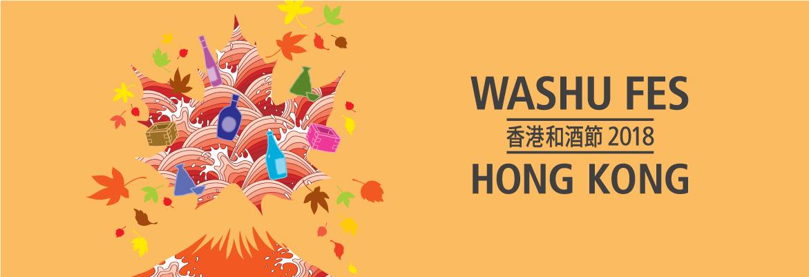 180919-Mira-Place-Washu-Festival-2018-web-slider