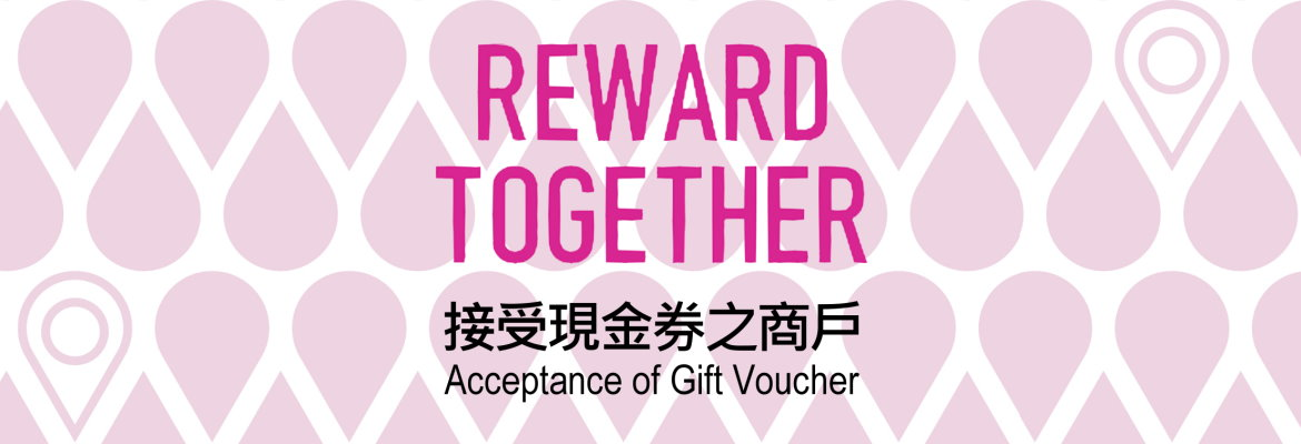 191024_Mira_Place_cash-vouchers_banner_1170