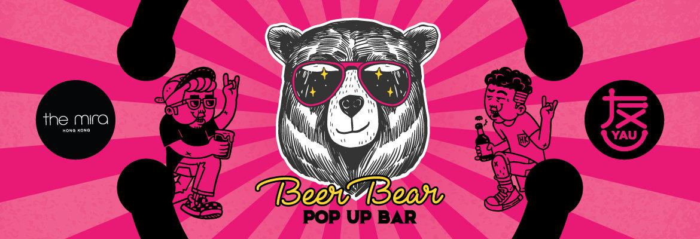 2020Jul-BeerBear_WebPage-Banner2