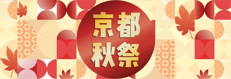 A00186_MPV_Kyoto-festival-website-OP_frontpagetopbanner1170x400