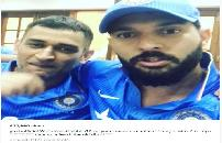 युवराज ने कहा- 'वेलडन एमएस धोनी!, आपकी कप्तानी में हमने 3 मेजर जीत और 2 वर्ल्डकप हासिल किए'