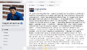 सुनील ग्रोवर से मारपीट पर कपिल शर्मा ने किया चौंकाने वाला खुलासा