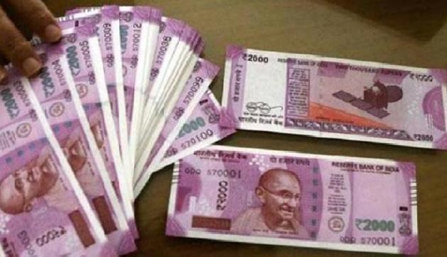 महज इतने से रुपए करें जमा सरकार आपको जीवनभर देगी 60 हजार रुपए