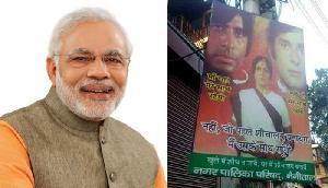 स्वच्छता अभियान के इस पोस्टर पर PM मोदी की छूटी हंसी, किया ट्वीट