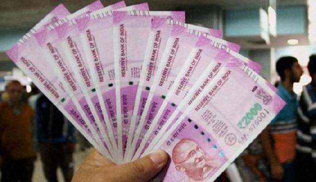 5 करोड़ PF खाताधारकों के लिए खुशखबरी लेकर आएगी मोदी सरकार
