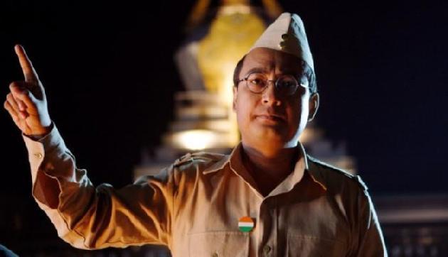 फिल्म 'राग देश' में सुभाष चंद्र बोस का किरदार निभाएंगे असम के अभिनेता