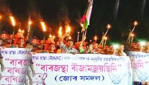 असम : जनजातिकरण की मांग में फिर आंदोलन पर राभा