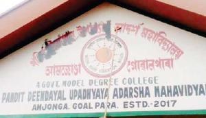 दीनदयाल उपाध्याय महाविद्यालय की नाम पट्टिका पर KMSS ने पोती कालिख, बदला नाम