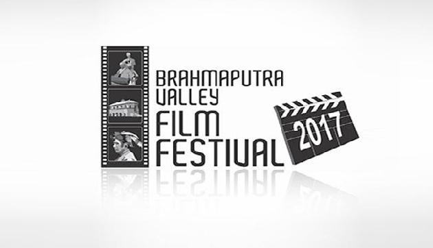 तीन दिवसीय ब्रह्मपुत्र फिल्म फेस्टिवल का शुभारंभ कल से