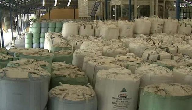 सरकारी योजना के तहत आए चावलों में व्यापक गड़बड़ी , समिति के खिलाफ मामला दर्ज