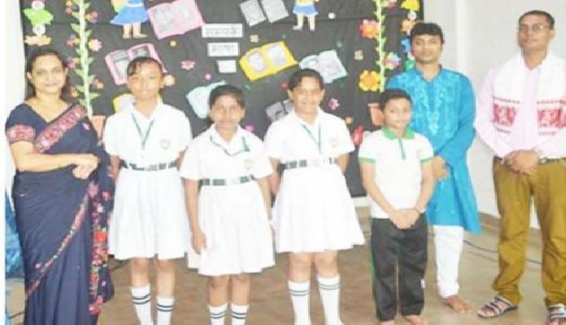 कामरूप में मनाया गया हिंदी दिवस