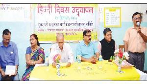 गुवाहाटी राष्ट्रभाषा महाविद्यालय में हिंदी दिवस का आयोजन