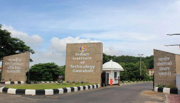 इंडियन इंस्टिट्यूट ऑफ टेक्नॉलजी में निकली वैकेंसी, जल्द करें अप्लाई