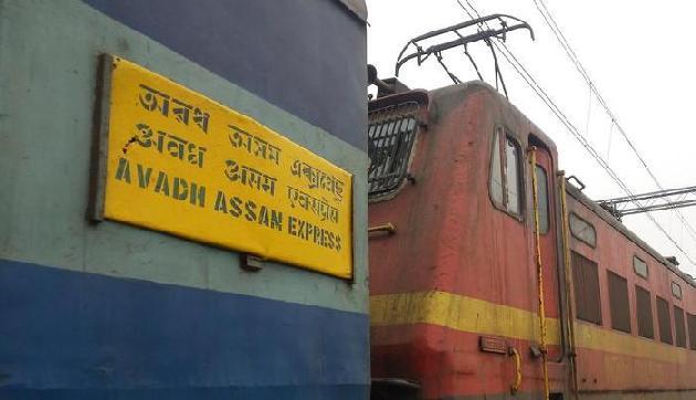 सभी ट्रेनों के चलने में लगेंगे और 15 दिन, आज से चलेगी अवध असम