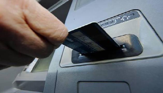 असमः SBI के ATM में कैश की कमी से हाहाकार, बैंक मैनेजर ने दिया आश्वासन