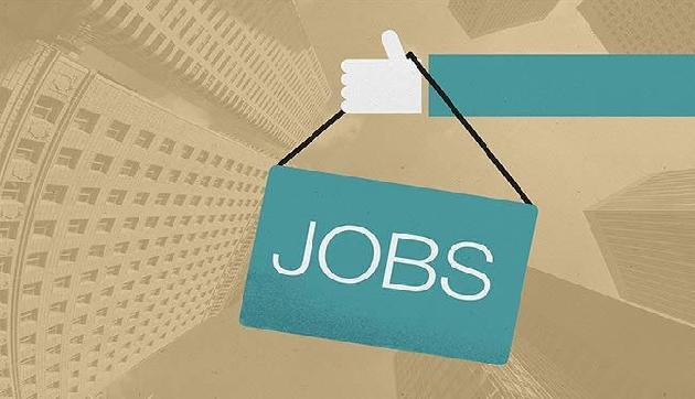 NEIFM UDC recruitment 2018ः यूडीसी के रिक्त 2 पदाें पर भर्ती के लिए आवेदन