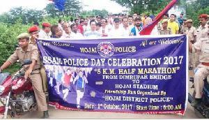 असम पुलिस डे के मौके पर हाफ मैराथन का आयोजन