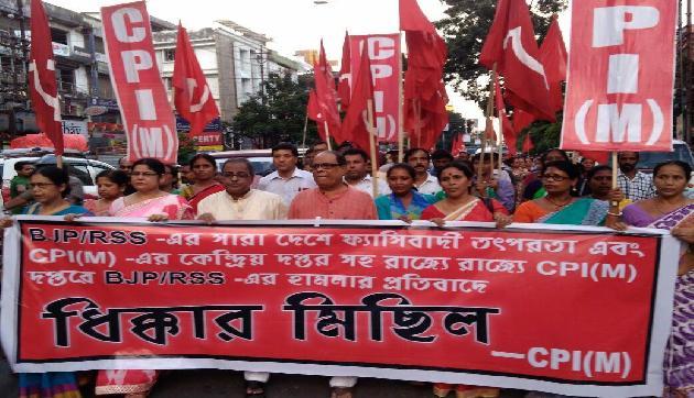 भाजपा व RSS की नीतियों के खिलाफ सीपीआईएम ने निकाली धिक्कार रैली