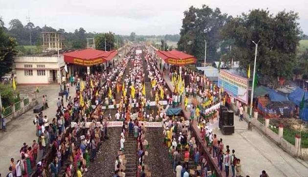 अलग बोड़ोलैंड राज्य की मांग को लेकर, आब्सू ने किया रेल रोको आंदोलन