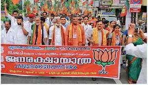 त्रिपुरा और केरल से जल्द साफ़ होगी लेफ्ट पार्टी