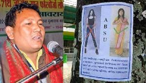 लड़कियों को जीन्स नहीं पहनने की हिदायत, पोस्टर्स हुए वायरल