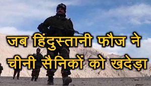 Arunachal Pradesh में China Army ने की ऐसी हरकत, भारतीय फौज ने दिया कड़ा जवाब