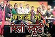असमः हजार छात्राओं को सरकार ने दी स्कूटी