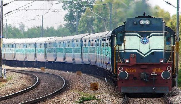 रेलवे ने दिया आम लोगों को बड़ा तोहफा, जानकर नहीं होगा यकीन