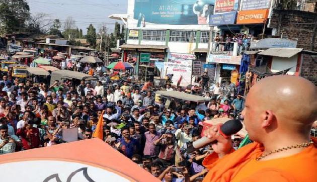 त्रिपुरा : योगी आदित्यनाथ ने कहा - वामपंथियों को करें सत्ता से बेदखल