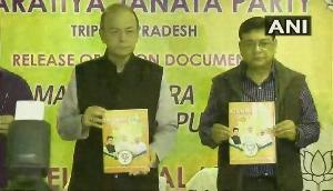 त्रिपुरा चुनाव : जेटली ने जारी किया बीजेपी का विजन डॉक्यूमेंट