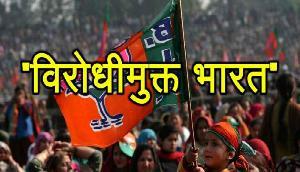त्रिपुरा: 'भाजपा ने रचा 'विरोधी मुक्त भारत' का षड्यंत्र'