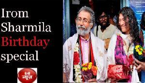Irom sharmila Birthday Special: जानिए राजनीतिक से शादी के बंधन तक का पूरा सफर