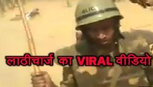 Assam में Police ने किया बेरहमी से लाठीचार्ज, Video हुआ Viral