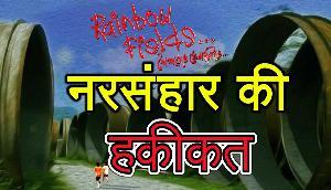 सच्ची घटना पर आधारित असमिया फिल्म 'रेनबो फील्ड्स' 30 मार्च को होगी रिलीज