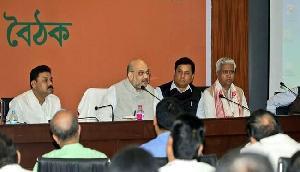 शाह ने असम भाजपा नेताओं को बताया, कैसे जीतेंगे अगला लोकसभा चुनाव