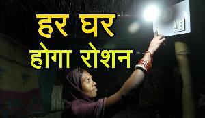 2019 तक असम के हर गांव के हर घर में बिजली