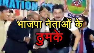 अरुणाचल में बीजेपी के नेताओं ने लगाए ऐसे ठुमके, देखते ही वीडियो हो गया वायरल
