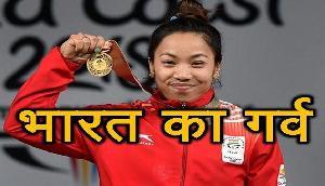 भारत की गोल्ड दिलाने वाली मीरा बाई के घर में खेली गई खुशी की होली, देखिए Video