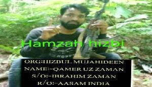असम- हिजबुल में शामिल हुआ बेटा, मां ने कहा- मार दो गोली