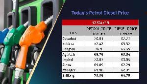 पेट्रोल और डीजल की कीमतों में आई गिरावट, पूर्वोत्तर के लोगों ने ली राहत की सांस