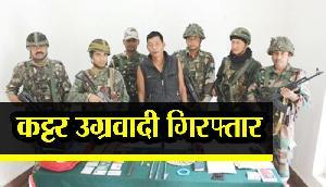 अरुणाचल में एनएससीएन(आईएम) का कट्टर उग्रवादी गिरफ्तार