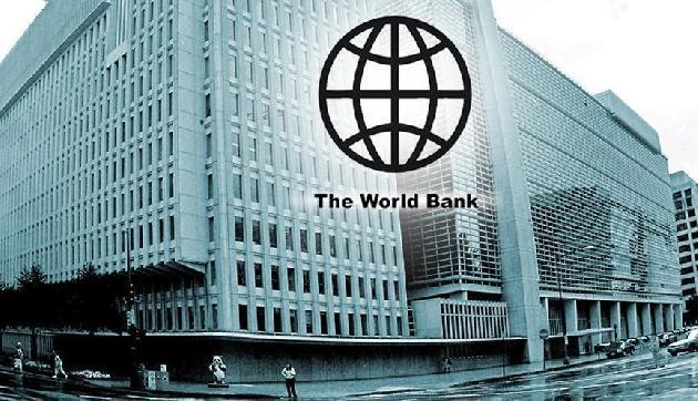 मेघालय की परियोजना के लिए विश्व बैंक देगा 4.8 करोड़ डॉलर